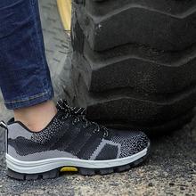 Мужские дышащие рабочие ботинки со стальным носком, большие размеры 47, 48, мужские уличные ботинки для защиты от проколов