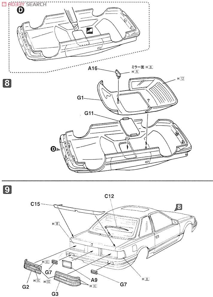 24 Toyota Soarer 3 0gt88 Car