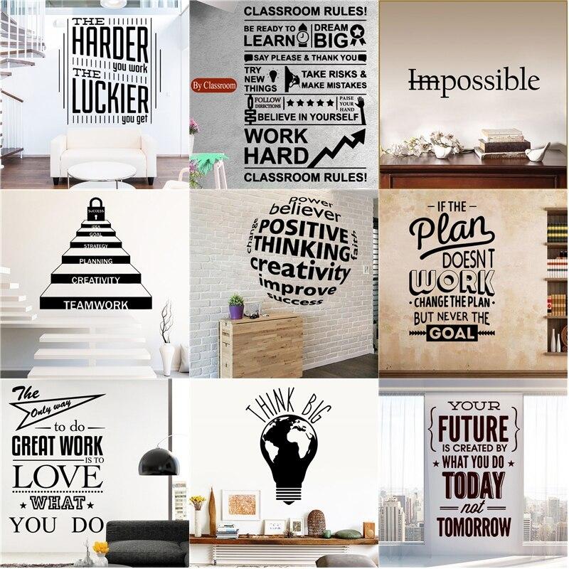 מדבקות קיר למשרד - Impossible, Hard work, Goal