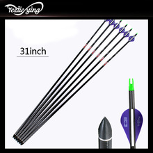 цены 6/12pcs lot Spine 340 Pure Carbon Arrow 31