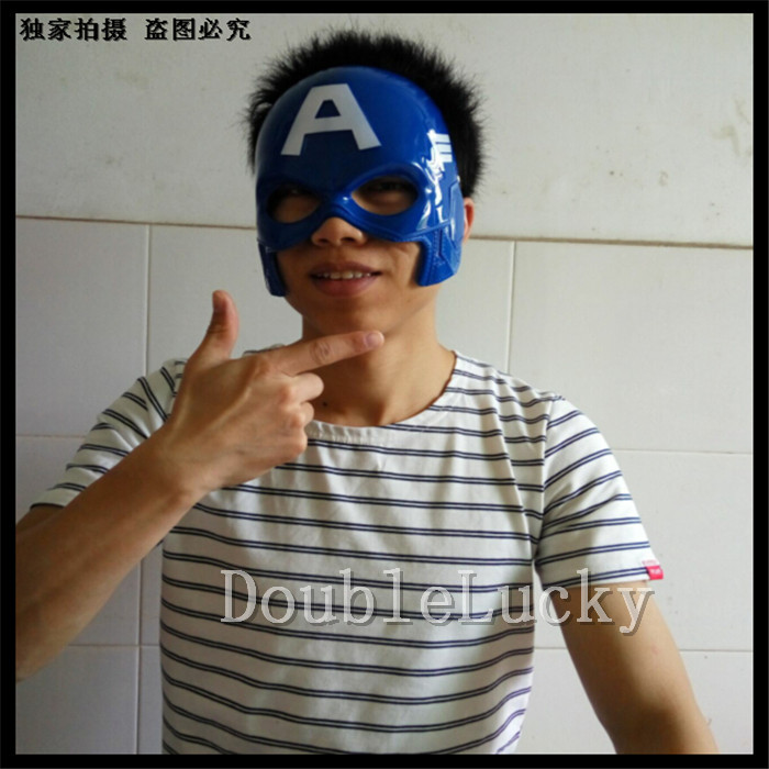 2016 NEW Plastic Luminous Mask Kids Toys Dance Mask The Avengers Captain America Mask Party Supply in stock image