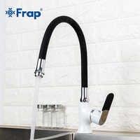 Frap Multi-color Gel de sílice nariz cualquier dirección cocina grifo frío y agua caliente mezclador grifo cocina blanco Spray pintura F4034