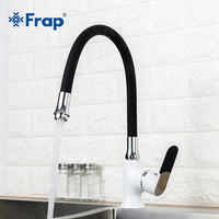 Frap Multi color Silica Gel Nose Any Direction Kitchen Faucet Cold and Hot Water Mixer grifo cocina White Spray paint F4034