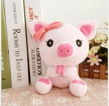 WYZHY New Year Gift Spring Festival Pig Mascot Down Cotton Piglet Plush Toy 20cm
