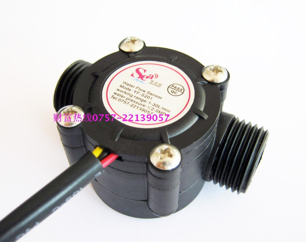 Water flow sensor / 4 G1/2 interface, water heater to sell water machine hall traffic