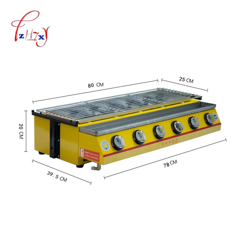 Нержавеющаясталь газа Принадлежности для шашлыков барбекю машина Пикник выпечки бездымного сад регулируемая высота гриль Размер 800*250 мм