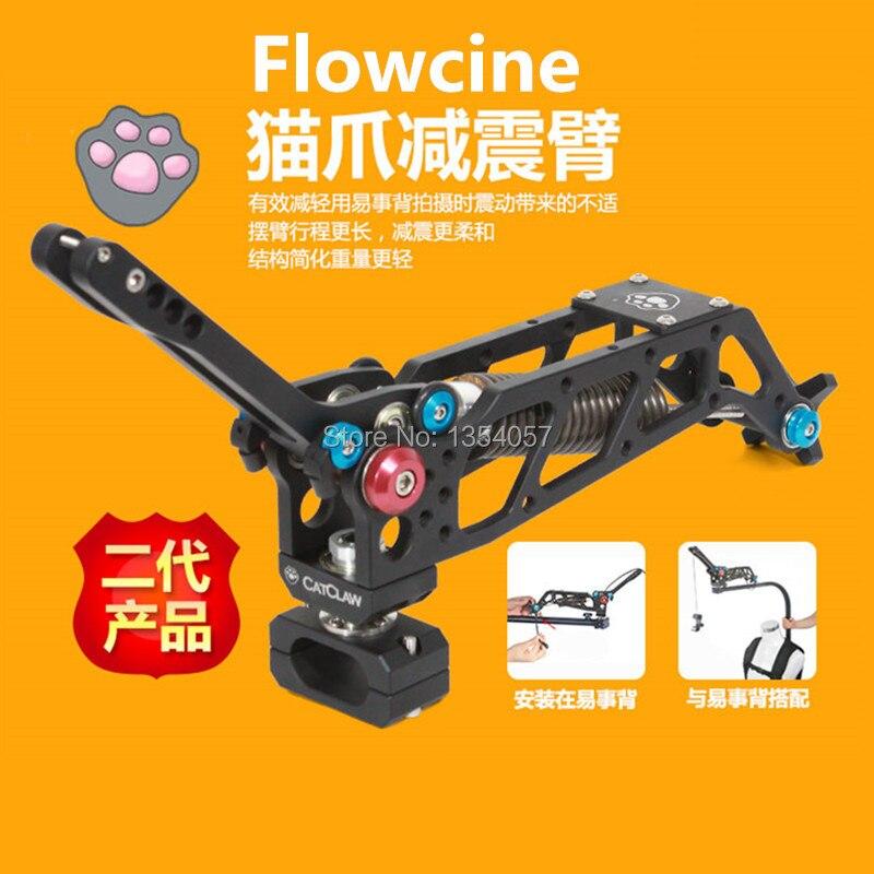 EASYRIG flowcine serene arm film camera dslr DJI Ronin 3 AXIS gimbal stabilizer Gyroscope Gyro steadicam Steady support цена