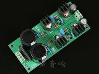 Assemble low noise precision class A shunt regulated power supply board Output + 15V/+ 25V/+ 28V/+ 35V/+ 45V