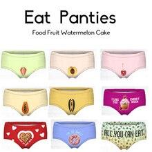 Fruit sexy panties 3D
