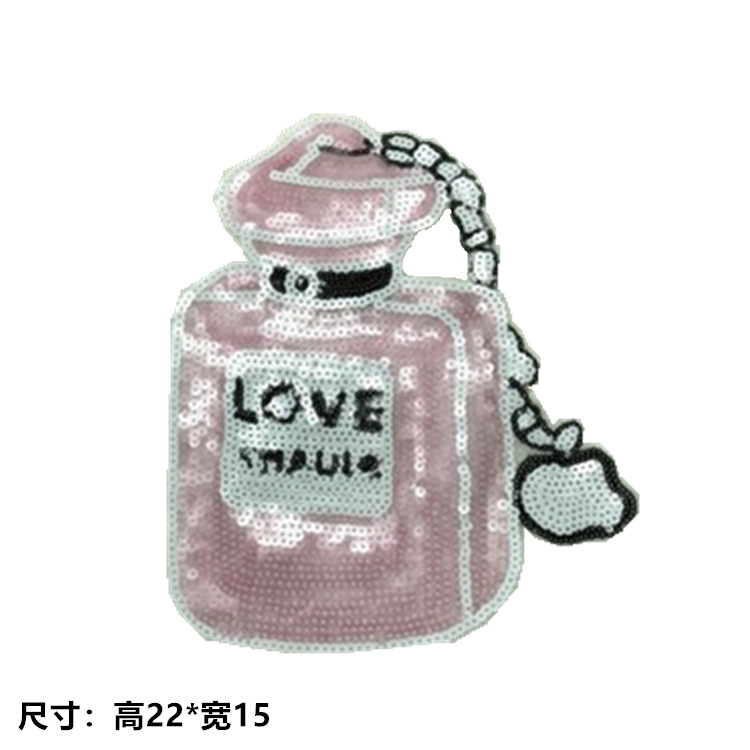 2019 New Fashion DIY Applique Embroidery Applique Costume Decoration Dimensional Perfume Bottle Bead Piece