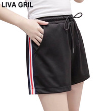 LIVA GRIL casual sports shorts female summer wide leg large fat mm running high waist thin section hot pants loose home pajamas