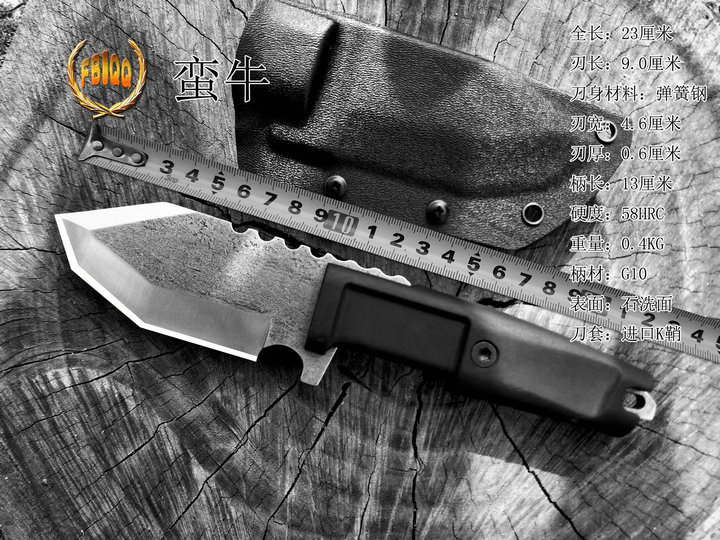 VOLTRON Bullman outdoor straight knife  tactical knife survival knife  fruit carving knife|Knives| |  - title=
