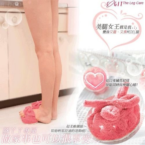 Free Shipping Slimming Slippers America Foot Slippers Lose Weight Slippers Leg Slimming Pink 10pcs /low price declare