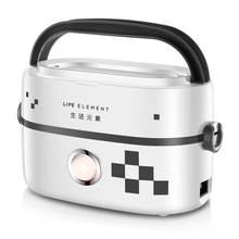 Electric Lunchbox Thermal Lunchbox Heating Steamed Lunchbox Seal Preservation Heating Lunch Box Cooking Hot Dishes