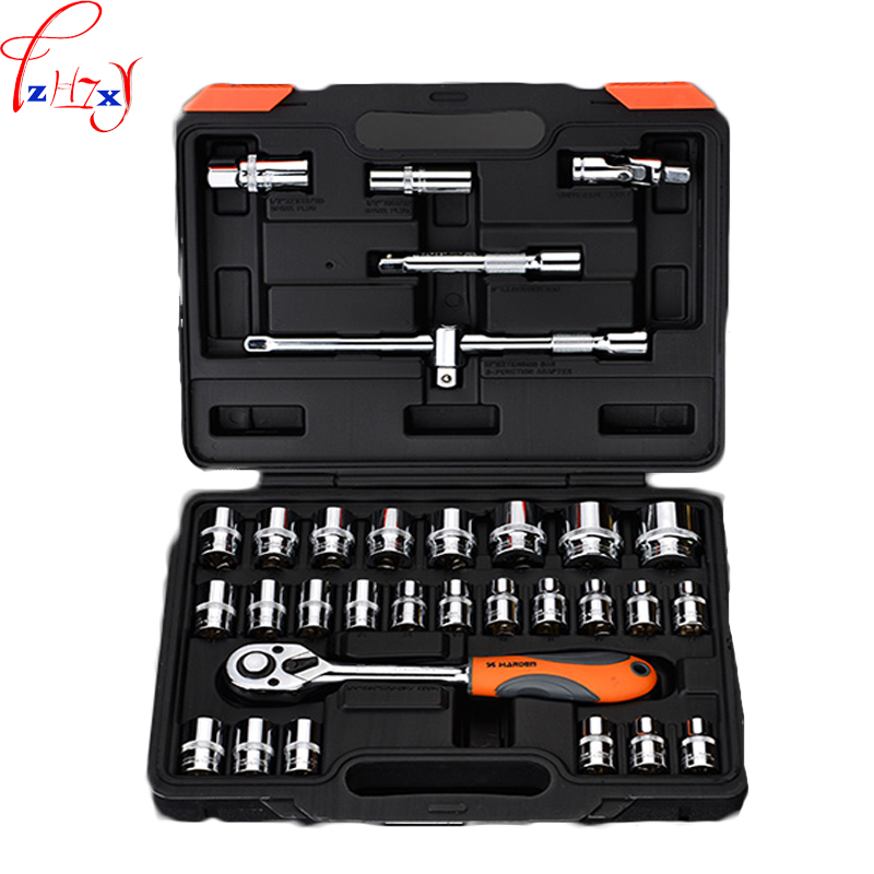 Motor repair car ratchet suit tools 32pcs portable car maintenance tools combined package 1/2 series vehicle-mounted ratchet 1pc ratchet