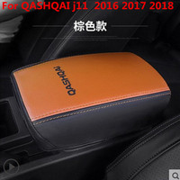 For Nissan Qashqai J11 2016 2017 2018 Car Central armrest box 3D design Artificial Leather cover accessories