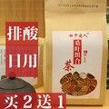 Мочевой кислоты снижение чай, почки чай Юньнань подлинным кошки должны быть комплектации tiger balm массажер массаж Местной кухни Тела