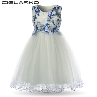 Cielarko Girls Butterfly Dress Kids Formal Embroidery Tulle Sleeveless Flower Girl Dresses Children Pink Homecoming Party