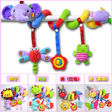 Toys for Toddlers Baby Toy Car Hanging Rattle Baby Bed Around Plush Toy Appease Bed Bell Teether Car Seat Doll Carriages Rattle