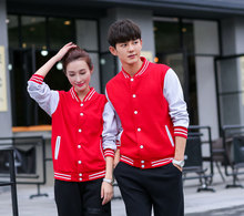 Bomber jacket men DIY custom logo base ball jackets coat unisex cardigan lovers school uniform logo printing college team shirt