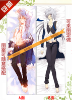 Free Shipping Japanese Anime Hugging Pillow Case Peach Skin Roman Sound Horizon Hiver Laurant