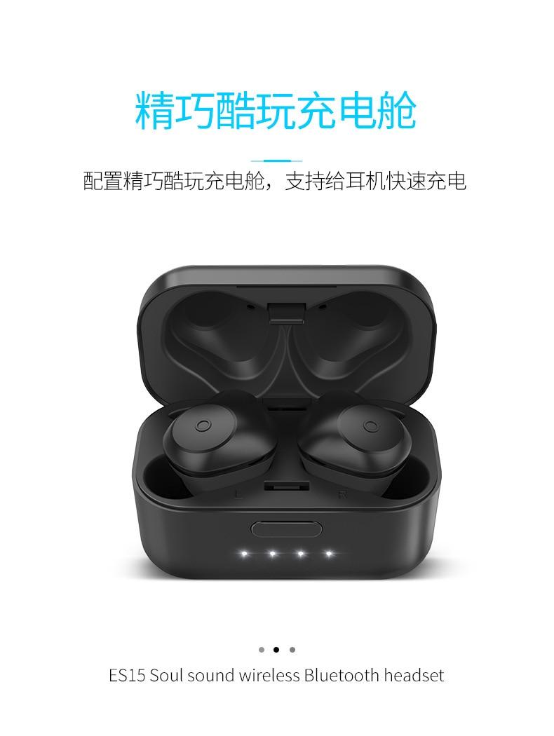 Hao cool ES15 wireless Bluetooth headset