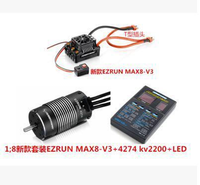 Hobbywing EzRun Max8 v3 T/TR X Plug étanche 150A ESC Brushless ESC + 4274 2200KV moteur LED carte de programme pour 1:8 RC voiture chenille