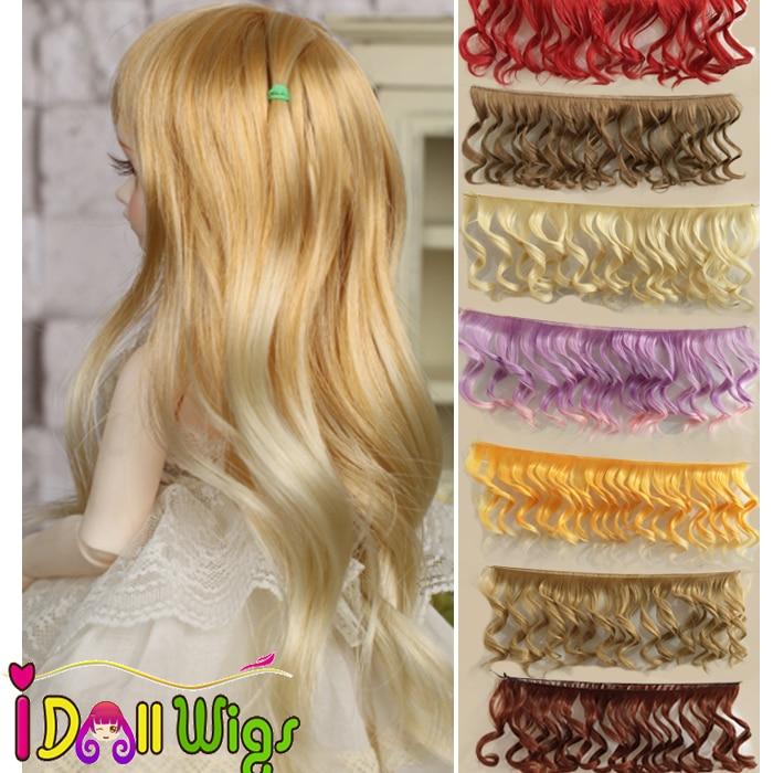 Wholesales 15cm100cm 5pcslot Diy Doll Hair Weft Bjd Sd Doll Curly
