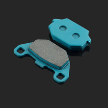 Motorcycle Front Or Rear Brake Pads Fit For KYMCO
