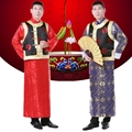 Chinese Traditional Long Gown Robe Mens male red Blue Chinese style costume groom dress jacket Chinese Traditional  wedding suit