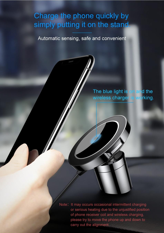 تشى لاسلكية سيارة هاتف 3