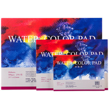 300g A3 A4 A5 Book Template Stationery 20Sheets Sealing Glue Watercolor Paper Notepad For Painting Drawing School Art Gift present those quiet scenes on paper learn watercolor drawing painting book