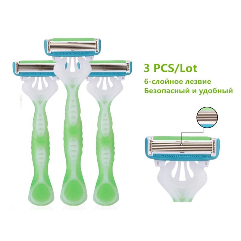 цена на Professional 3pcs/lot Shaving Razor for Women Hair Remover Sharpener Trimmer Depilator Barber Body Beauty Shaver