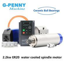Новое поступление! 2.2kw ER20 шпиндель с водяным охлаждением комплект шпиндель водяного охлаждения и 2.2kw инвертор и 80 мм кронштейн шпинделя и 75 вт водяной насос