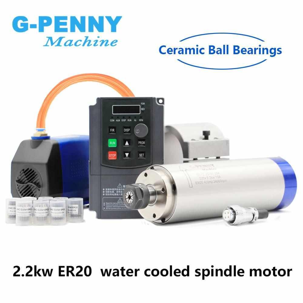 Neue Ankunft! 2.2kw ER20 wasser gekühlt spindel kit wasser kühlung spindel & 2.2kw inverter & 80mm spindel halterung & 75w wasser pumpe