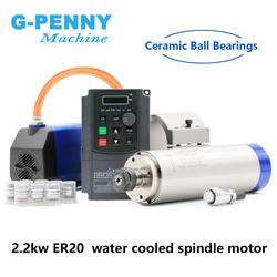 New Arrival! 2.2kw ER20 water cooled spindle kit water cooling spindle & 2.2kw inverter & 80mm spindle bracket & 75w water pump