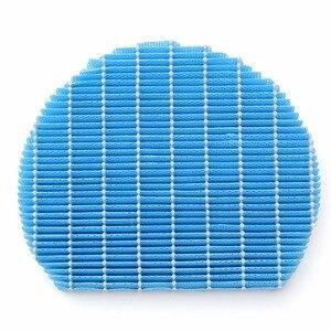 Image 4 - 2Pcs Air Purifier Water Filter FZ Z380MFS For Sharp KC Z/CD/WE/BB Series Air Purifier 22.5*18.8*3cm air Humidifier Parts