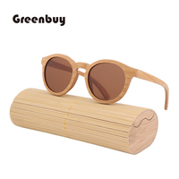 Bamboo wood glasses green men's sunglasses UV400 ultimate protection travel riding essential sunglasses women
