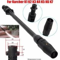 1pc Black Car Washer Jet Lance Nozzle 2000PSI Variable Jet Nozzle For K1 K7 High Pressure