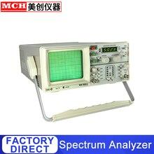 Анализатор спектра 500 МГц с генератором трассировки MCH завод прямой Высокоточный анализатор спектра