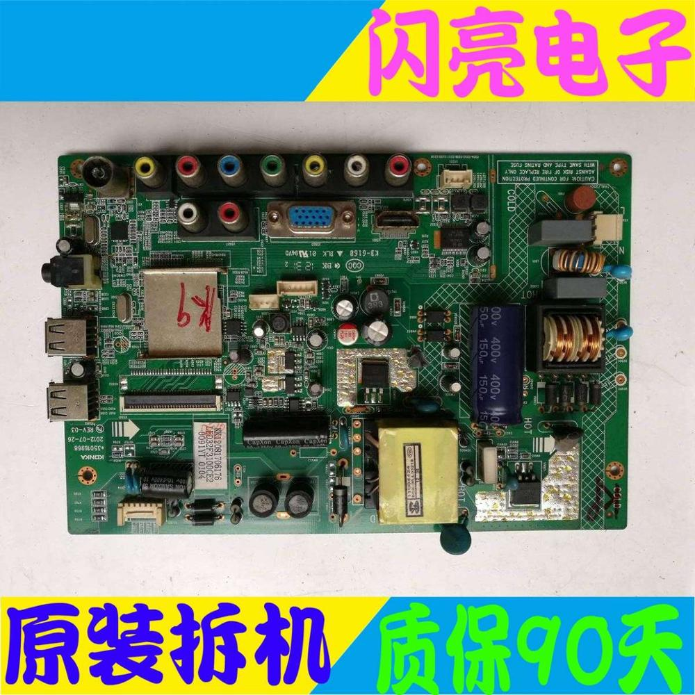 Methodical Main Board Power Board Circuit Logic Board Constant Current Board Led 32f3100ce2 Motherboard 35016968 Screen 0091yt Audio & Video Replacement Parts