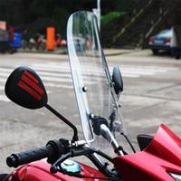 KCSZHXGS universal motorcycle windshield scooter windscreen motorcycle wind deflector whidshield deflector 1set