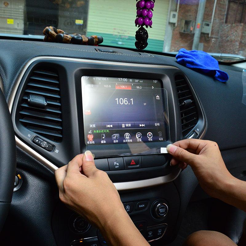 2017 Grand Cherokee >> 8.4 inch GPS Navigation Screen Steel Protective Film For Jeep Grand Cherokee SRT Compass 2017 ...
