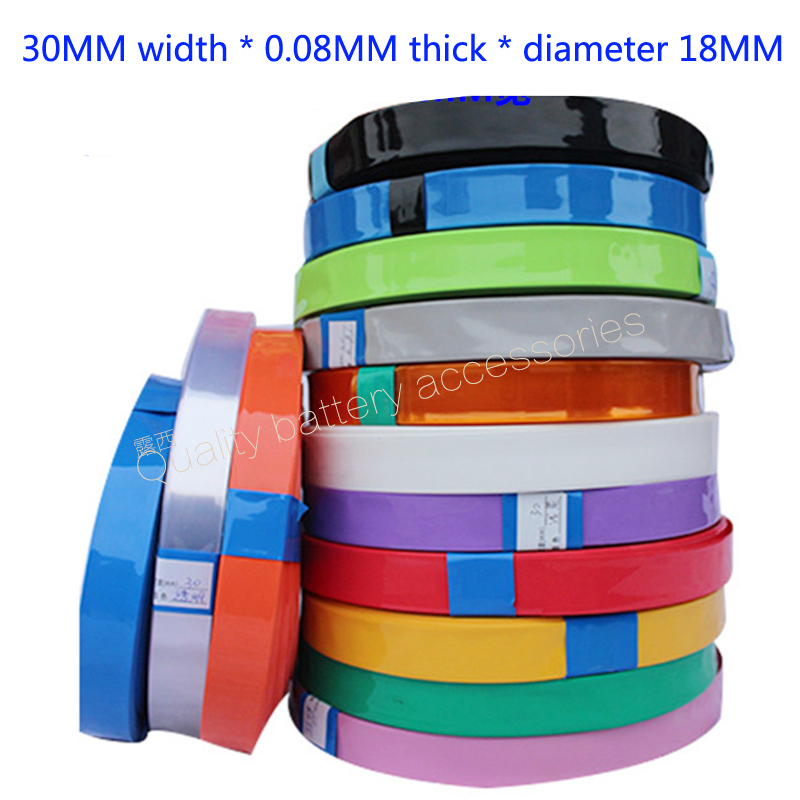 5M 18650 Lithium Battery PVC Heat Shrinkable Film Shrink Skin Blue Transparent Color Sanyo Red Flattening Folded 30 Mm Diameter