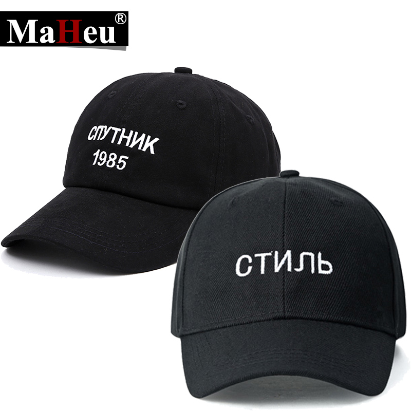 baseball caps for small dogs fitted big heads wholesale philippines style letter cap tide brand retro font handmade