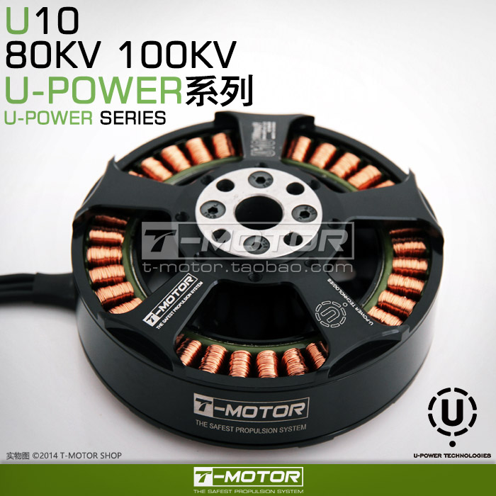Drone accessories bl motor T Motor High Efficiency Multi-Axis / Rotary Disc Brushless Motor TM U-POWER U10 Efficiency Series new lang yu x4110s 340 400kv 460 680kv 580kv high efficiency multi axis disc motor