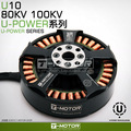 T Motor High Efficiency Multi-Axis/Поворотного Диска Безщеточный ТМ U-POWER U10 Эффективность Серии