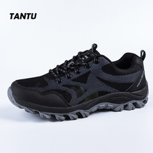 Mens Hiking Shoes Outdoor Non-slip Men Climbing Sport Breathable Sneakers Male Zapatillas Hombre 2019 Summer New