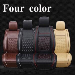 Image 3 - Cubierta Universal de 5 asientos para asiento de coche Protector de cojín delantero y trasero de cuero PU para la mayoría de los asientos del coche