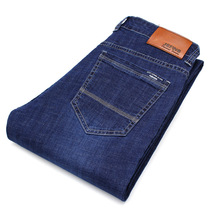 Spring and Autumn Youth Mens Fashion Distressed, Washed Jeans Thin Korean Straight Stretch Casual Pants